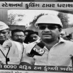 GandhinagarCTNews 1